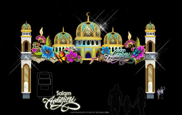 Geylang Serai Bazaar Main Arch Along Sims Avenue