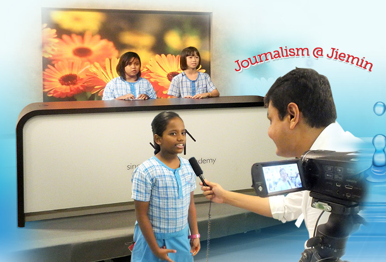 Primary Schools With Applied Learning Programmes Jiemin Primary School