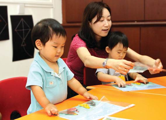 A Whole-Brain Bilingual Programme For Toddlers