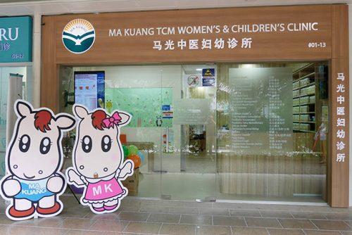 child friendly TCM clinic singapore Ma Kuang