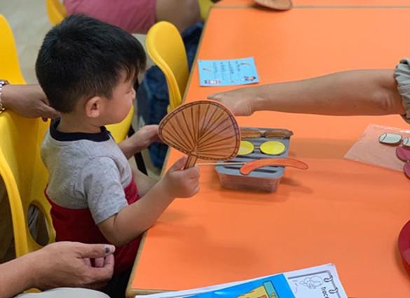 Whole brain bilingual programme Singapore