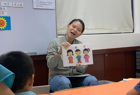 whole brain chinese program singapore