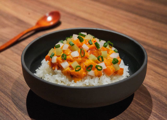 Laoganma Sashimi Tartare streat singapore food festival