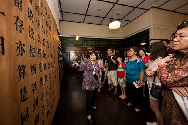 Learn About Sun Yat Sen And His Legacy