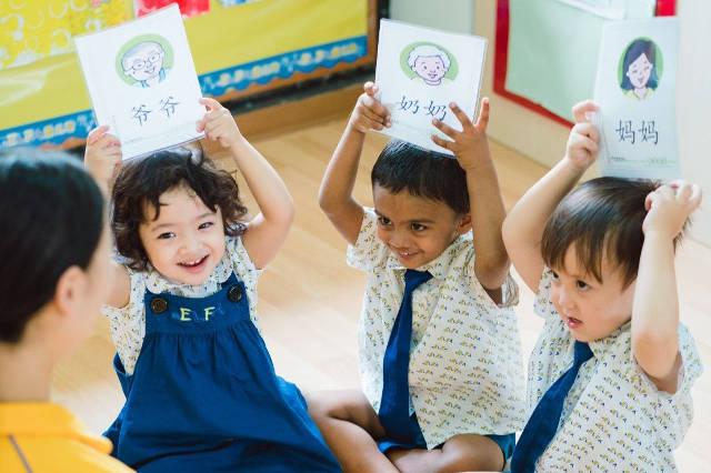elfa preschool