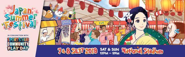japan summer festival 2019 sportshu