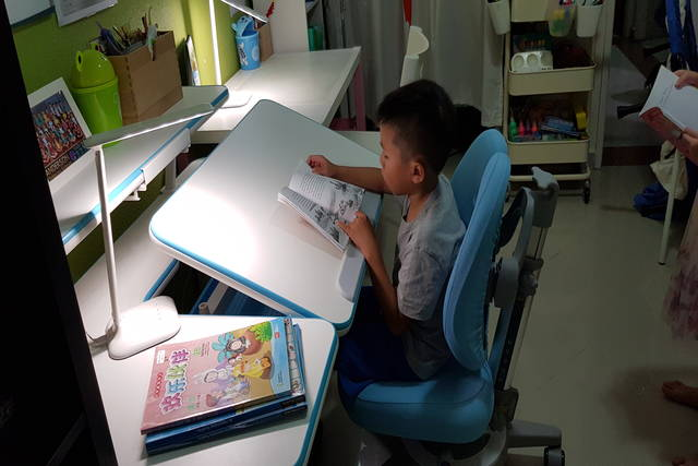 Child using ErgoBloom