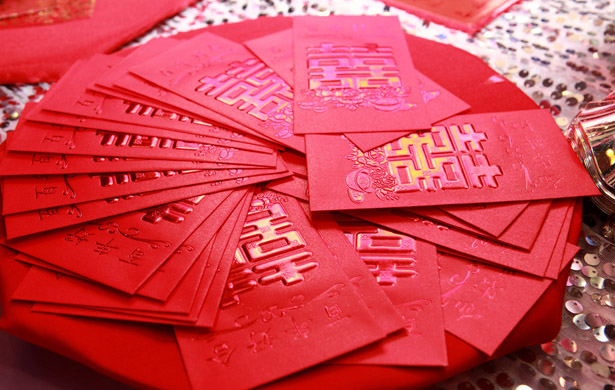 Design your own angbao
