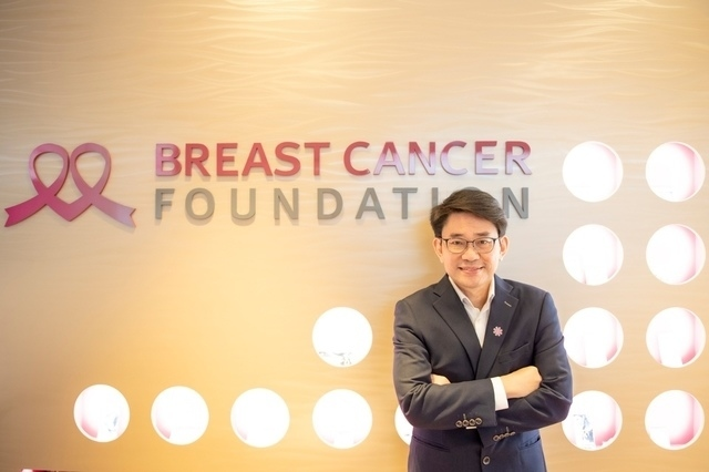 Interview with David Fong, GM of Breast Cancer Foundation