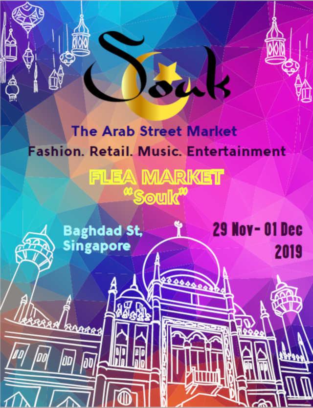SOUK - The Arab Street Market