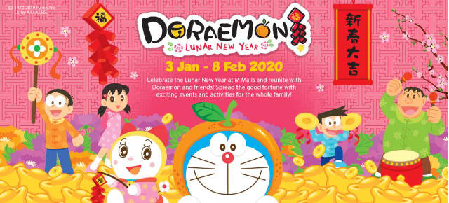 Chinese New Year with Doraemon and Friends at M Malls