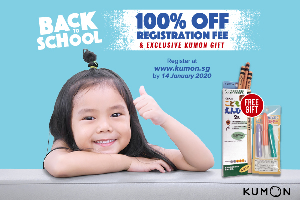 Kumon-Back-To-School-jan2020-desktop
