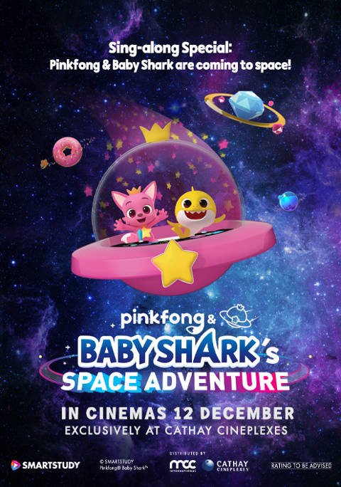 pinkfong and baby shark space adventure