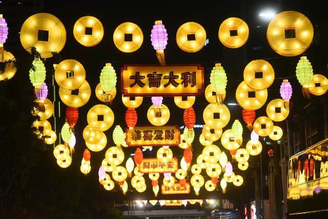Things To Do In Chinatown This Chinese New Year