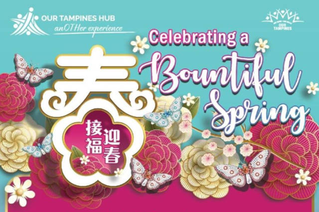 our tampines hub chinese new year