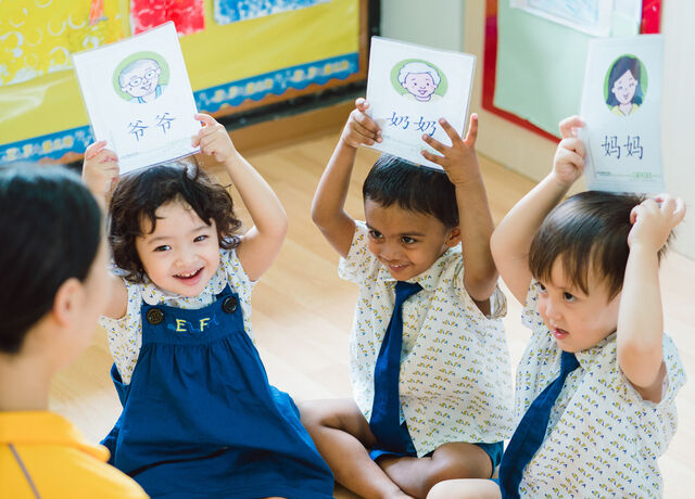 Top Chinese Preschools and Kindergartens in Singapore