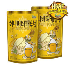 New Korean Almond Snack - Honey Butter Cashew nuts