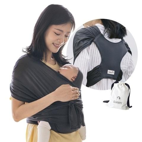 Shopee Mega Online Baby Fair Konny Baby Carrier