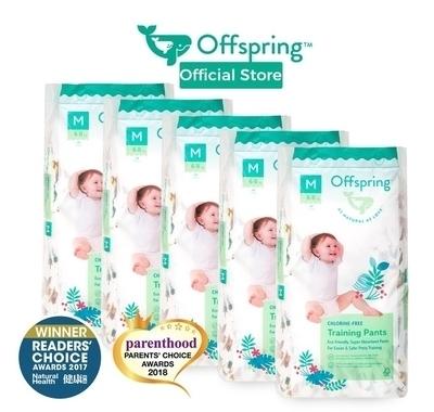 Shopee Mega Online Baby Fair Offspring Fashion Pants