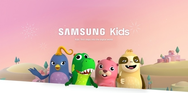 How to use Samsung Kids mode