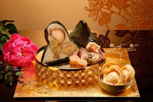 Singapore Marriott Tang Plaza Hotel Rice Dumpling
