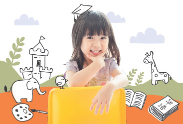 CZ Enrichment Online PlayClub