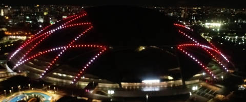 National Stadium National Day Light Up