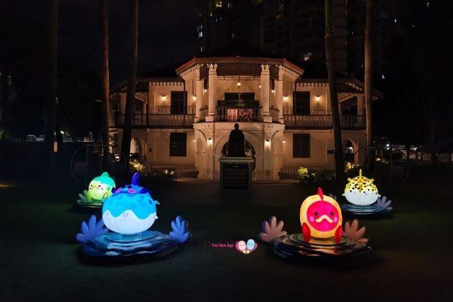 Mid-Autumn Festival 2020 Wan Qing Yuan