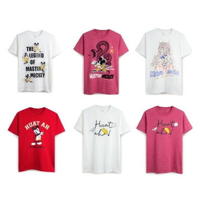 Shopee Disney Mickey and Minnie Collection T-shirts