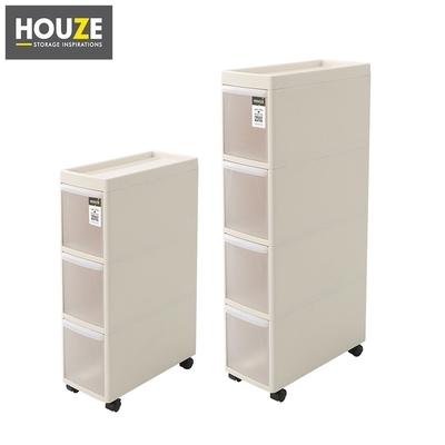 Shopee HOUZE 3 and 4 Tier Slim Cabinet