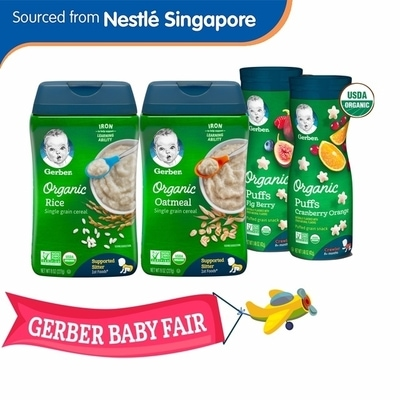 Shopee Nestle Gerber Organic Bundle for babies