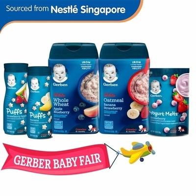Shopee Nestle Gerber Puffs Bundle for 8 months+