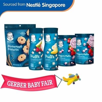Shopee Nestle Gerber Puffs Bundle for babies