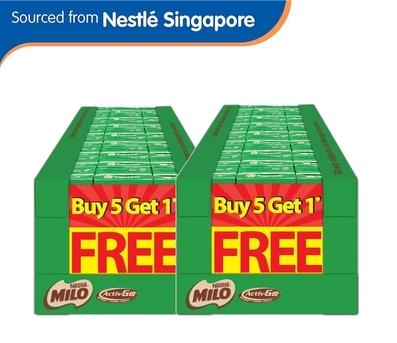 Shopee Nestle MILO Packet 2 cartons