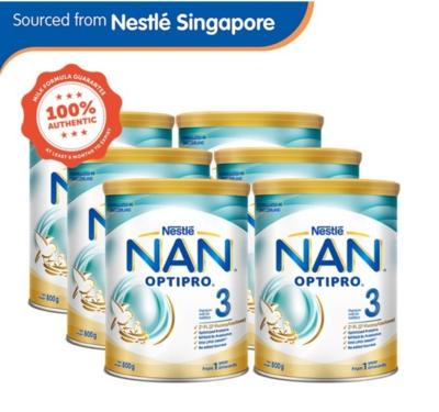 Shopee Nestle NAN Optipro 3 Growing up Milk