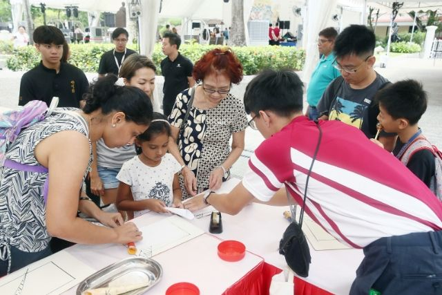 racial harmony day celebrations SYSNMH