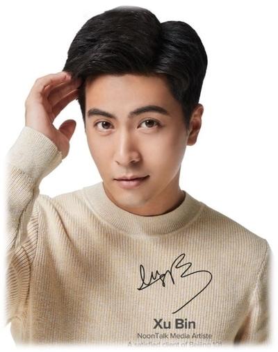 Beijing 101 New Brand Ambassador Xubin