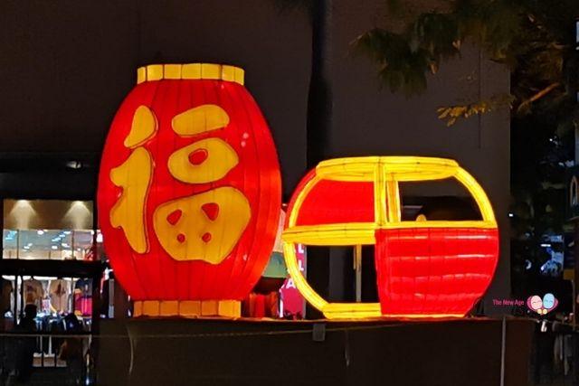 Lantern display at chinatown mid autumn festival 2020