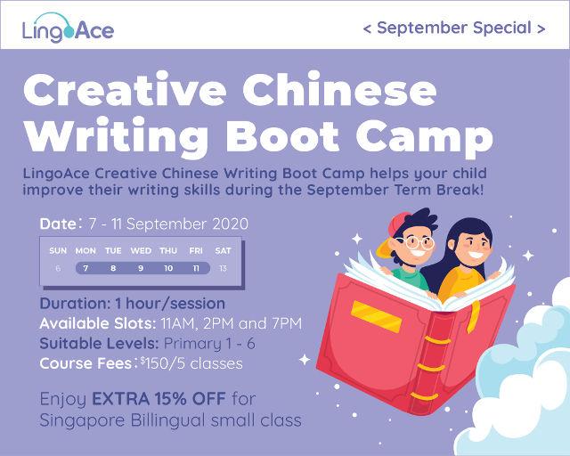 lingoace creative chinese writing boot camp