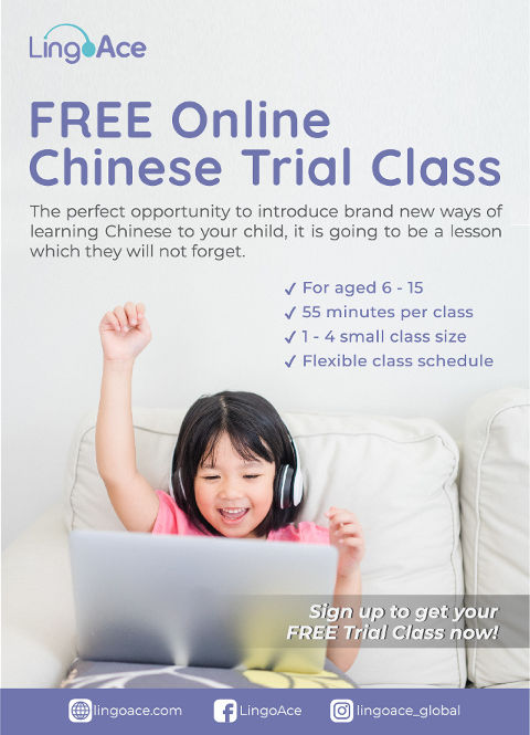 lingoace free online chinese trial class