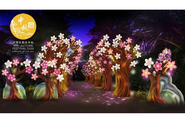 mid autumn festival gardens by the bay 2020