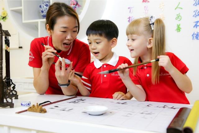MindChamps Chinese PreSchool Childcare Centre Singapore