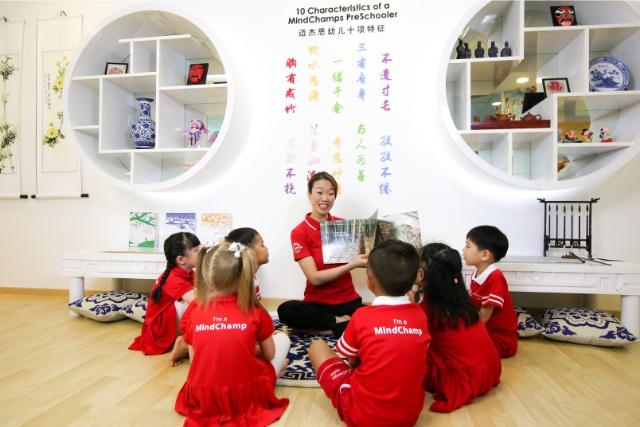 MindChamps Chinese Preschool Curriculum