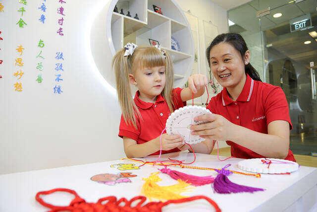 MindChamps Chinese Preschool Kindergarten Singapore