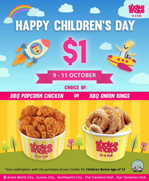 Shake Shake In A Tub childrens day promotion