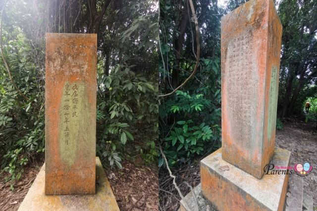 Inscriptions on Keppel Hill Japanese Tomb