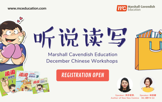 Marshall Cavendish Education December Chinese Workshops