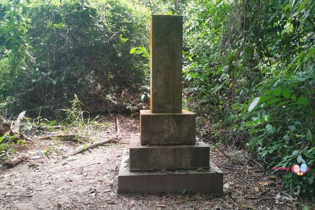 Mysterious Japan Tomb Keppel Hill