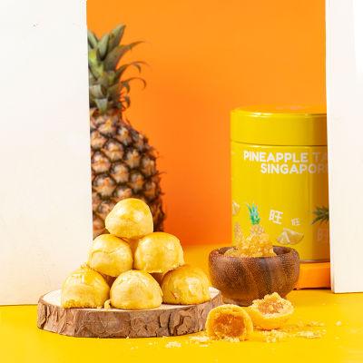 Pineapple tarts singapore