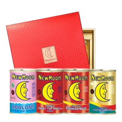 Abalone CNY Gifts 2021 Singapore